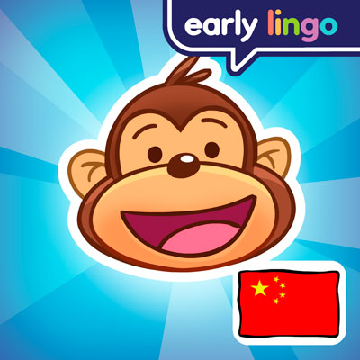 early lingo chinese iPad App